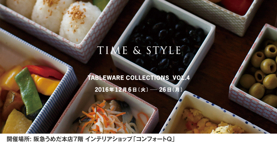 T&S-tablewear4_head